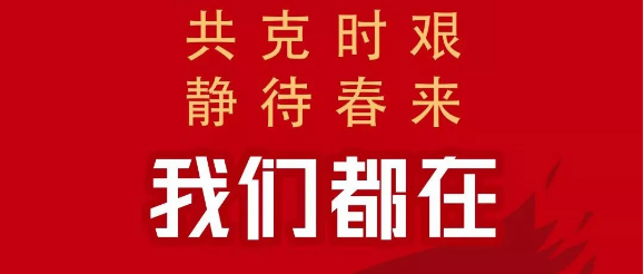 """3月9日-31日, 创万嘉""""浓情厚礼""""预"""