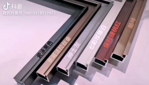 創萬嘉行業獨家螺絲與產品型材顏色統一生產廠家